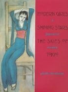 Modern Girls, Shining Stars, the Skies of Tokyo : Five Japanese Women   (ISBN : 9780231113564)