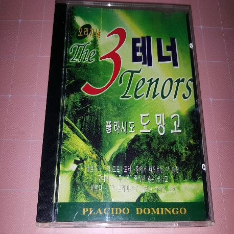 The Three Tenors - Placido Domingo