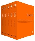 올재 클래식스 20차 동주 열국지 세트(올재 클래식스 79-83)(전5권)