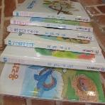 비얀키 동물기(15권 전질 중 6권만 있는 set)