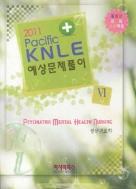 정신간호학 (2011 Pacific KNLE 예상문제풀이 6)  (ISBN : 9788981304023)