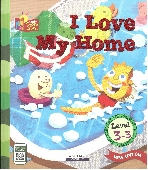 I Love My Home, 3판 (Little Story Town, Level 3-3)   (ISBN : 9788925648620)