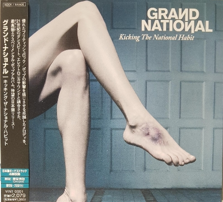 [일본반] Grand National - Kicking The National Habit