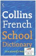 [불어원서 사전] Collins French School Dictionary (2006년) [양장]
