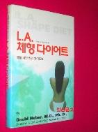 LA 체형다이어트 : 체형 비만 치료 가이드북 //9-5