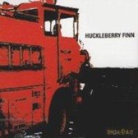 허클베리 핀 (Huckleberry Finn) / 1집 - 18일의 수요일 (재발매)(희귀)