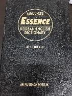 엣센스 한영사전 - 제4판, 가죽장정, 반달색인 #