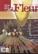 Fleur 2002년 10월호