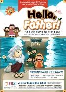 Hello, Father! (part 1, 2, 워크북 구성) // 총3권 세트