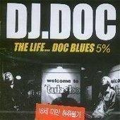 디제이 디오씨 (DJ Doc) / 5집 - The Life...Doc Blues