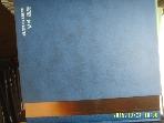 한국일보 - 타임 라이프 / 라이프 인간과 과학 시리즈중 - 거대분자의 화학 ( 사진과비슷 ) -아래참조