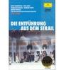 Karl Bohm / Mozart : Die Entfuhrung Aus Dem Serail (수입/미개봉/0730209)
