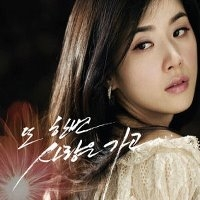 V.A. / 또 한번 사랑은 가고 (4CD)