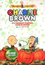 [미개봉] [DVD] 찰리 브라운 : 할로윈 데이 (미개봉)