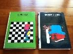 셜록 홈스 시리즈(전10권) / 학원출판사 [1-090]