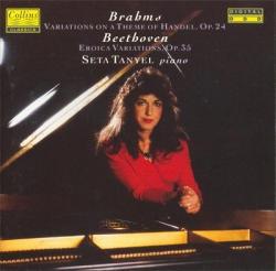 Seta Tanyel / 브람스 : 헨델 변주곡, 베토벤 : 에로이카 변주곡 (Brahms : Handel Variations, Beethoven : Eroica Variations) (수입/EL10213)