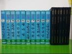 정통 바둑왕 시리즈<비디오테이프10개+교재7권(3권없음)/정수현7단/설명참조)