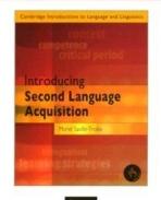 Introducing Second Language Acquisition (Paperback)