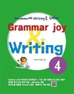 Grammar joy & Writing 4 ★교사용★ #