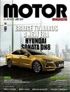 모터 매거진 2019년-6월 (MOTOR Magazine) (신252-6)