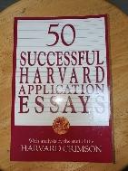 50 Successful Harvard Application Essays 1판