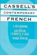 Cassell's Contemporary French  9780026315630  ☞ 서고위치:GB 1  *[구매하시면 품절로 표기 됩니다]