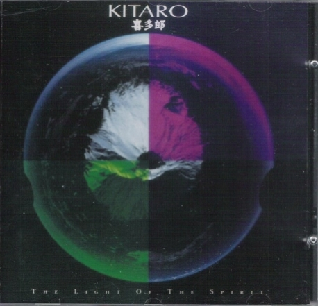 THE LIGHT OF THE SPIRIT - Kitaro [미개봉] * 키타로