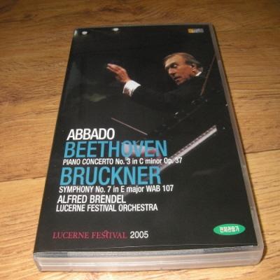 베토벤 피아노 협주곡 3번&브루크너 교향곡 7번 - 클라우디오 아바도
