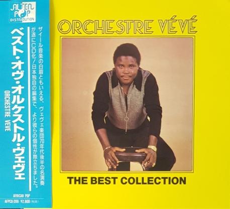 [수입] Orchestre Veve - The Best Collection