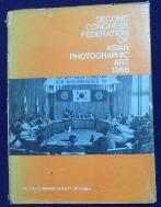 제2차 아시아 사진예술단체연합회  총회 -Second Congress, Federation of Asian Photographic Art, 1968  / 사진의 제품    / 상현서림  ☞ 서고위치:Ki 2 *[구매하시면 품절로 표기됩니다]