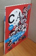 디자인 매거진 CA(씨 에이) #130 9월 2008