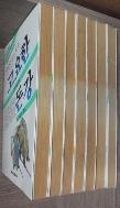 고요한 돈강 / 대호문학시리즈 /사진의 제품 /상현서림 /☞ 서고위치:RE 7  *[구매하시면 품절로 표기됩니다]