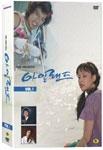 [DVD] 아일랜드 [MBC-TV드라마 16부작] Vol.1 / (미개봉) [한정판]3disc/디지팩/양장케이스