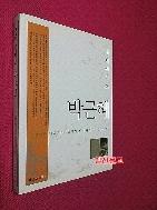 울지마세요 박근혜 //131-8