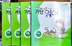 기탄 영어 베이직 F단계 총4권 세트초등 4학년 ~ 초등 5학년 CD포함