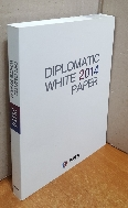 DIPLOMATIC WHITE 2014 PAPER