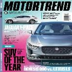 모터 트렌드 2019년-2월호 vol 161 (MOTOR TREND) (신195-6)