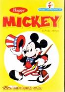 DVD Happy MICKEY 미키의 서커스 (838-2)