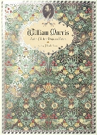 William Morris: Father of Modern Design and Pattern 2판 인쇄