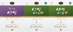 2018 객관식 세법 + 워크북(1+2) 세트 [전3권]