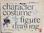 character costume figure drawing -캐릭터 의상 그림그리기- -절판된 귀한책-아래사진참조-