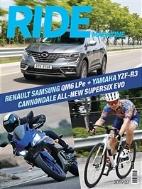 오토바이크 라이드 매거진 2019년-7월호 no 58 (Ride Magazine) (신243-6)