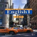 능률교육 고등학교 고등 영어 1 자습서 (HIGH SCHOOL English 1) (2017년/ 이찬승)
