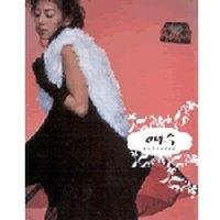 V.A. / 애수 Noblesse (2CD)