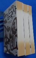 다시 읽는 삼국사 세트 (전3권)  [상현서림]  /사진의 제품   ☞ 서고위치:GF 5  * [구매하시면 품절로 표기됩니다]