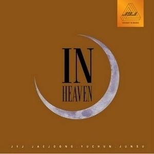 [미개봉] 제이와이제이 (JYJ) / In Heaven (40P 북클릿 + 하드보드 양장본 패키지) (Brown/미개봉)(희귀)