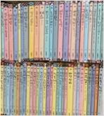 삼성주니어 필독선 60권 세트 (2010년 초판20쇄)