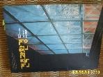 건축과 환경 / 월간 건축과환경 1993.11월호 -부혹없음. 상세란참조
