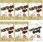 LET'S GO 4급 한자 1호,2호,3호,4호,5호+쓰기장 (전6권) 세트