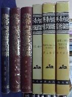 황제내경 (소문,영추,오운,육기) 해석 (원문포함) 전3冊   /사진의 제품    ☞ 서고위치:Ki 2